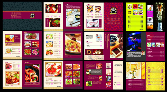 咖啡厅菜单设计矢量素材