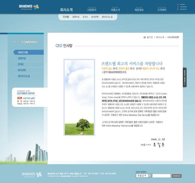 图片素材设计网页内容页