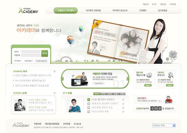 设计白色教师网页模板