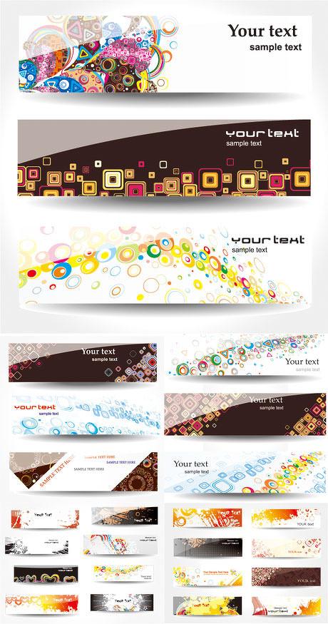 绿化树条幅卡片矢量素材 卡通矢量底纹彩虹背景素材 水果食物卡通横幅
