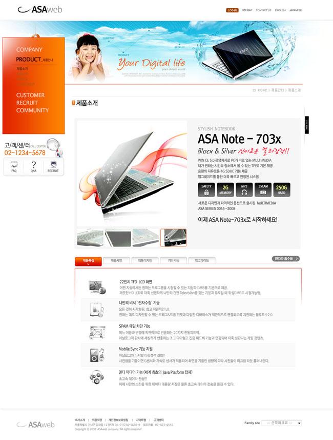 科技天空网页模板 - 爱图网设计图片素材下载