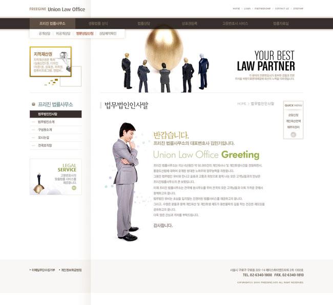 商业企业团队网页模板 - 爱图网设计图片素材下载
