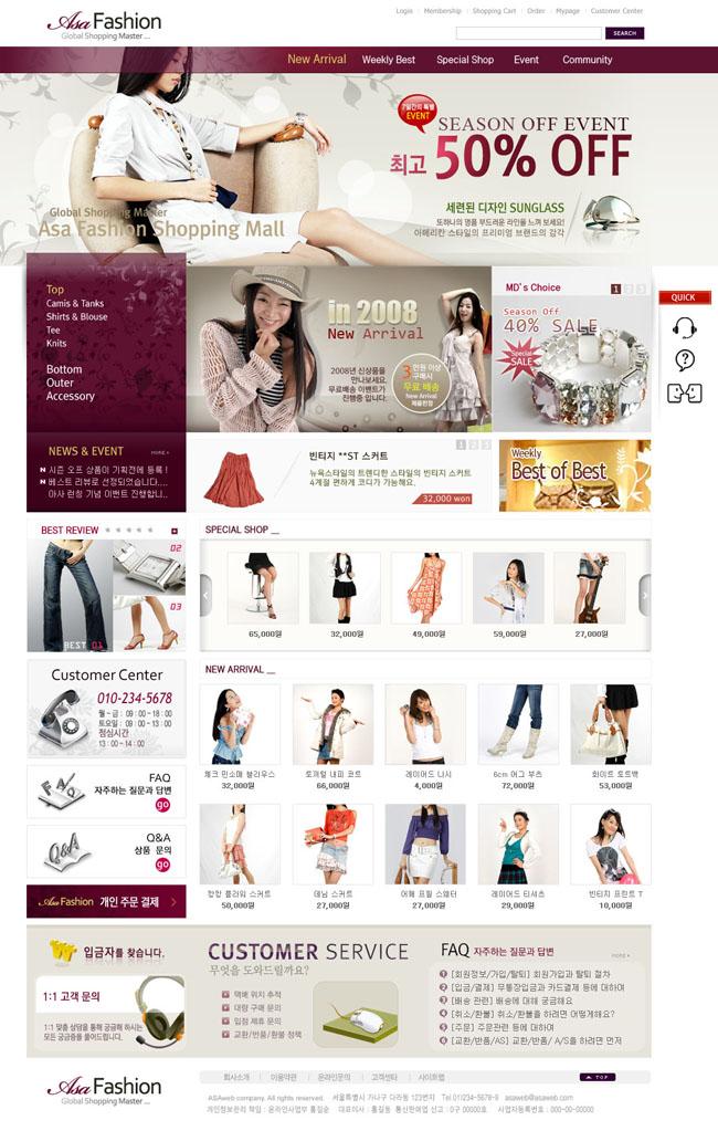 女性服饰网页模板 - 爱图网设计图片素材下载