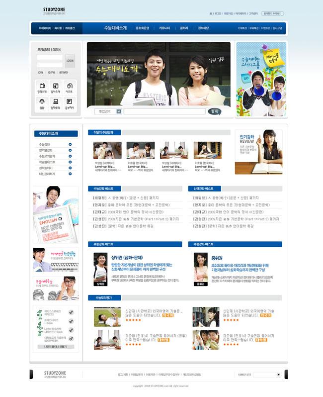 校园毕业生网页模板 - 爱图网设计图片素材下载