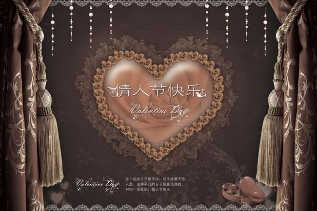 浪漫春天海报广告设计模板 爱图网设计图片素材