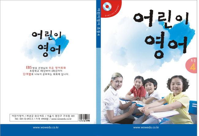 那部韩剧 封面是是一个女的和一个男的在床上趴着 不过呢那个女的图片