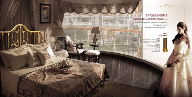 欧式床铺家具画册海报设计图片