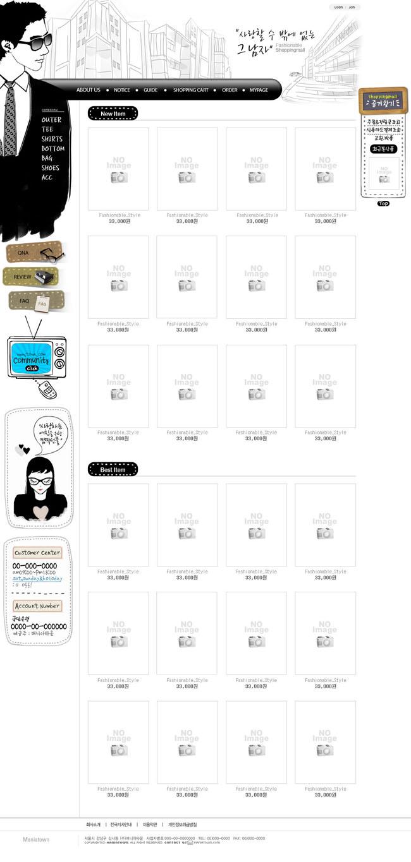 个人博客设计方案网页模板 - 爱图网设计图片素材下载