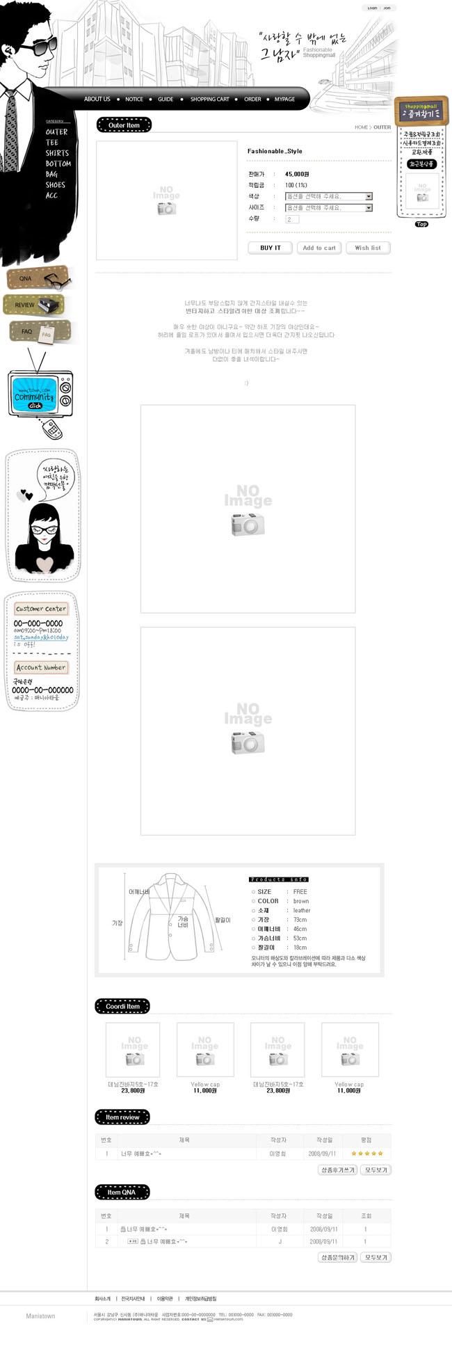 个人博客设计方案网页模板