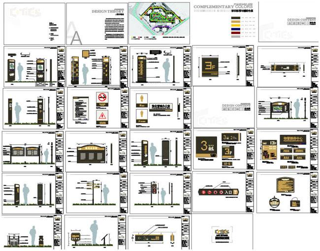 地产小区标识系统矢量素材