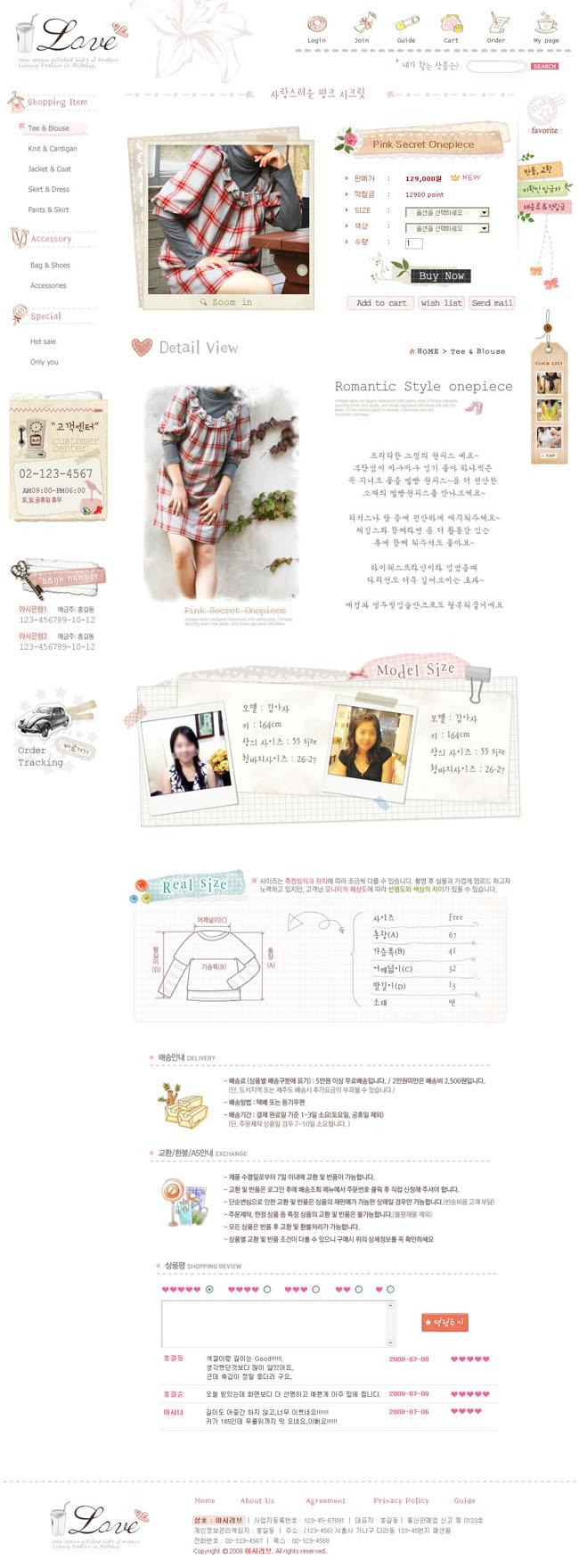 创意设计照片网页设计模板