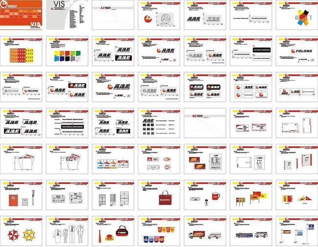 百货商场vi设计矢量素材 - 爱图网设计图片素材下载