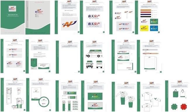 vi素材房地产vi标志设计logo视觉识别手册vi设计全套