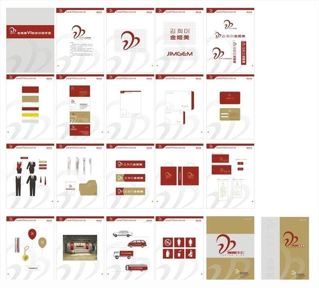 vipvi设计广告设计cdrvi素材vi模板矢量素材矢量图库