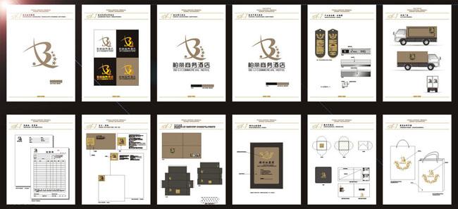 酒店vi手册设计 - 爱图网设计图片素材下载