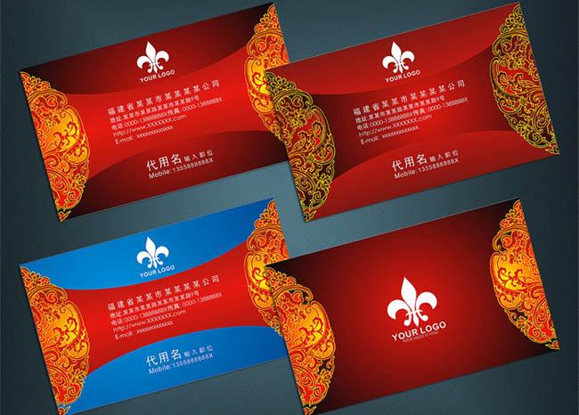 中国风餐饮名片设计矢量素材