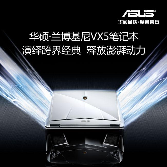 创意设计vx5笔记本设计风格商业广告展示效果海报图片