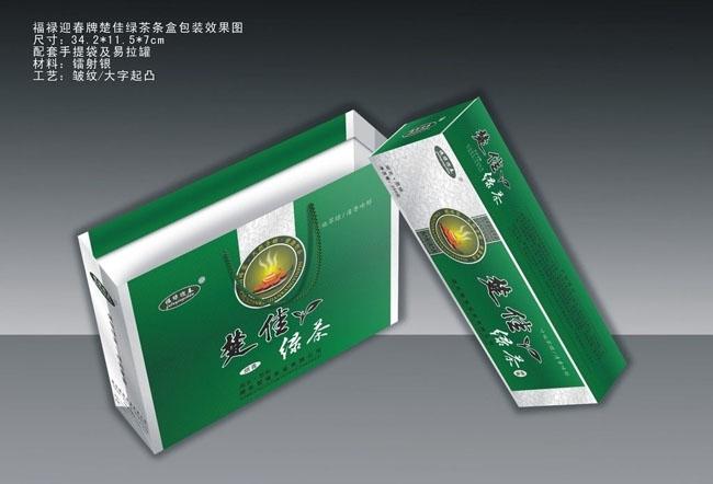 香茶茶矢量圆圈鹤峰茶条盒条盒包装包装设计广告设计矢量cdr矢量素材