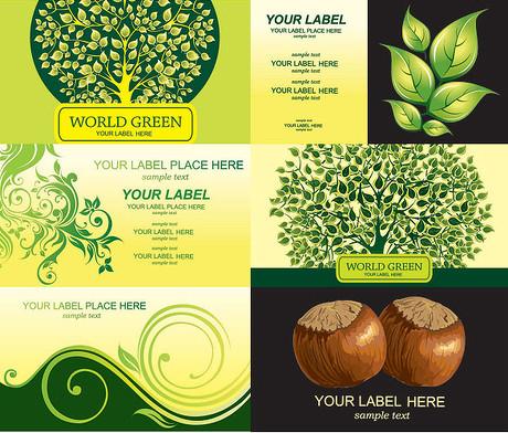 绿色树叶图案矢量素材