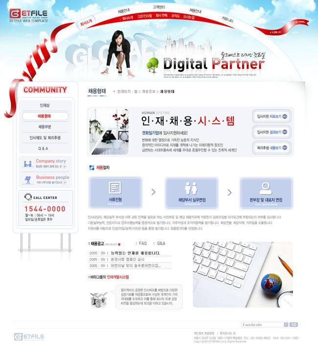 商务风设计网页模板 - 爱图网设计图片素材下载