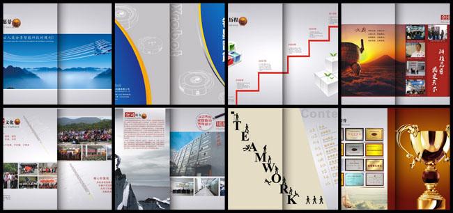 美容院宣传册设计矢量素材 婚礼婚纱杂志设计矢量素材 公司文化册设计
