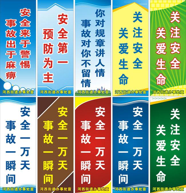 警示标志牌 安全生产标志牌 禁止停车标志牌