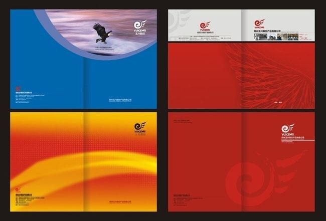 装饰装修宣传册设计矢量素材 作业本封面设计矢量素材 医疗两面杂志