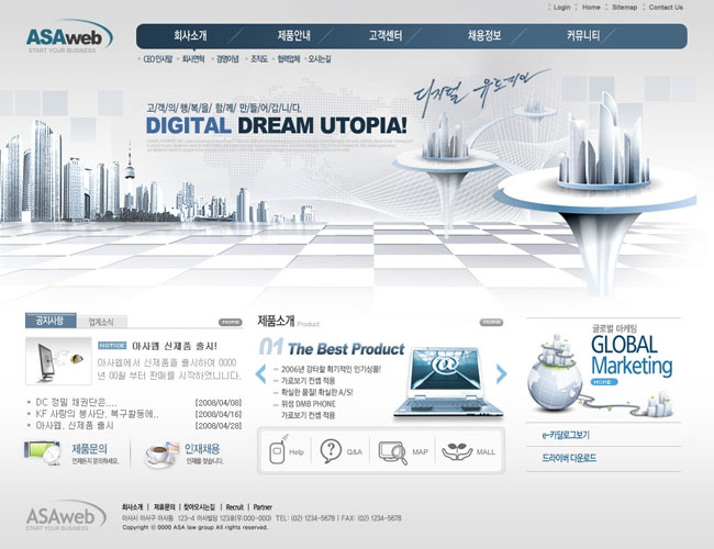 科技数码展示网页设计模板