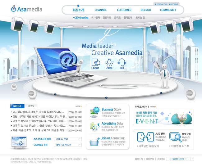 网页风格设计科技文化网络笔记本版面蓝色导航内容页