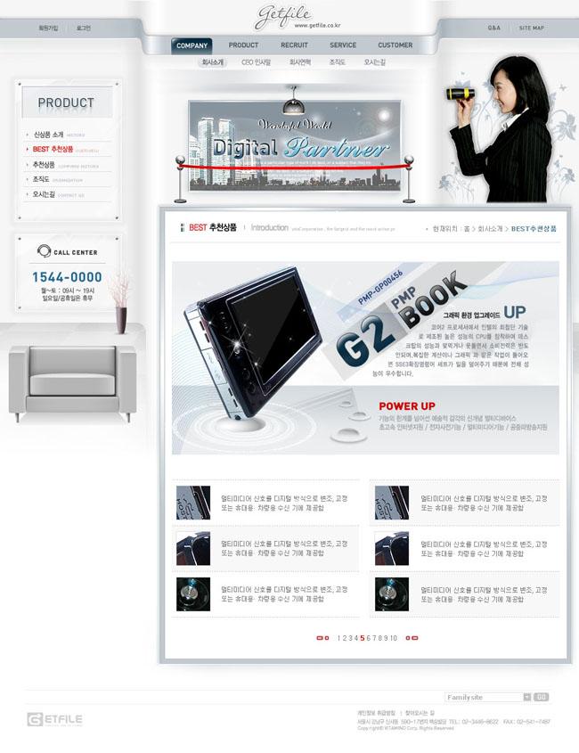 室内生活韩国网页模板