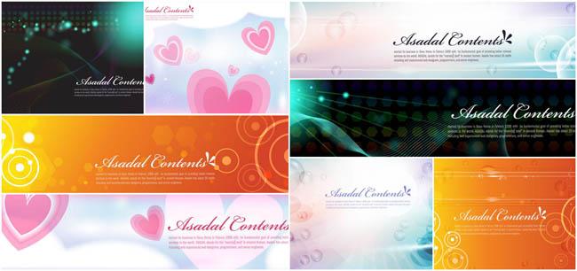 简洁蓝色工作证设计矢量素材 简约风格名片卡片矢量素材 时尚科技名片