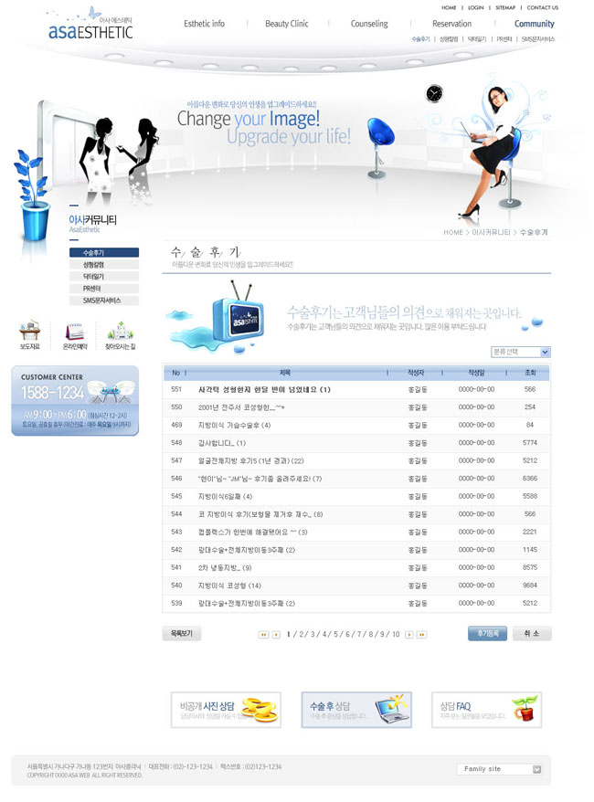 白色商务馆文化网页模板