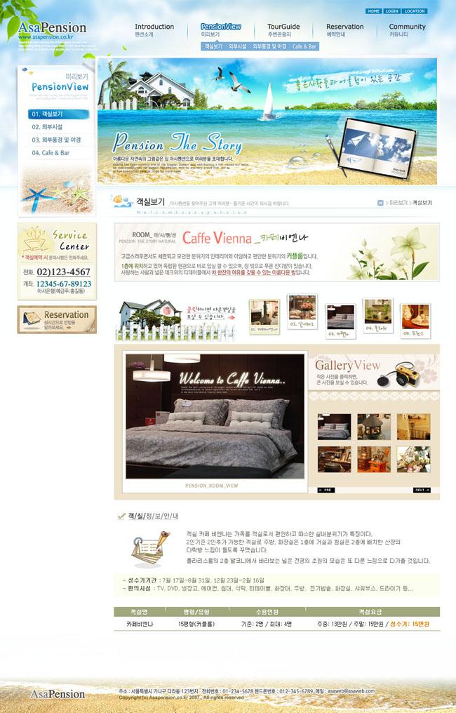 韩国风情旅游网页模板 - 爱图网设计图片素材下载