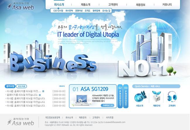 数码产品韩国网站psd源文件 韩国海岛网站psd源文件 公司环保网页设计