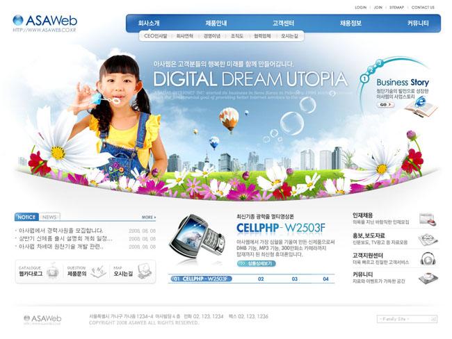 蓝色商务企业文化网页模板 - 爱图网设计图片素材下载
