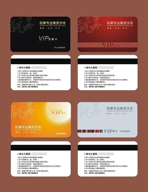 美容美发vip卡设计模板 - 爱图网设计图片素材下载