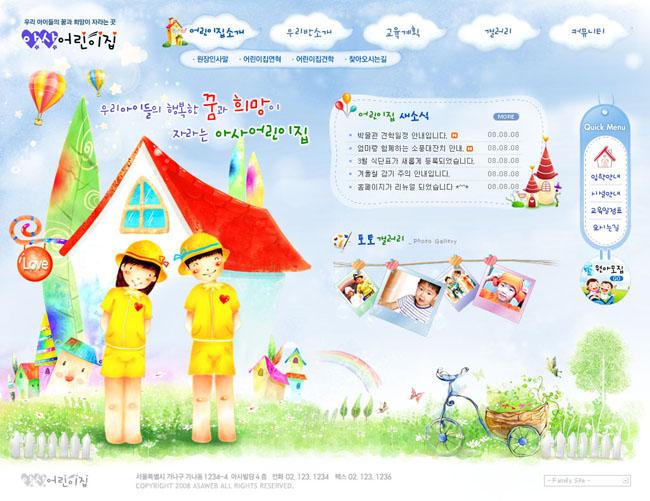 关键词:精美网页卡通模板卡通设计韩国网页花朵可爱导航内容页按钮