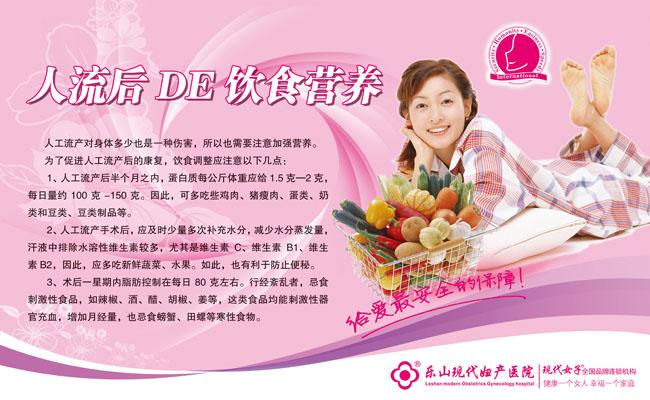 韩国医院宣传展板