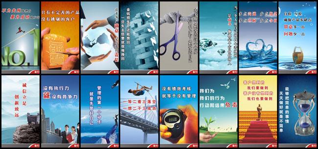 企业文化挂画展板设计矢量素材 企业3d小人标语展板设计矢量素材 团结