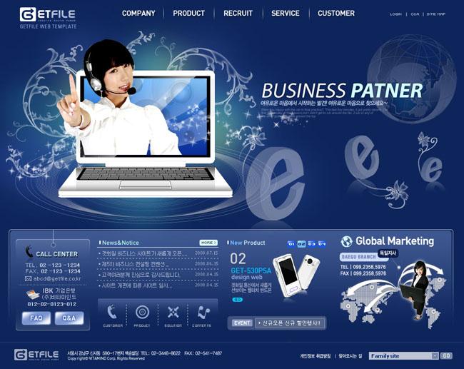 韩国数码科技深蓝色系列网页模板 - 爱图网设计图片