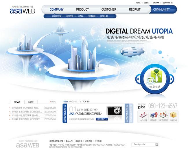 商业化韩国网页模板 韩国展示风设计网页模板
