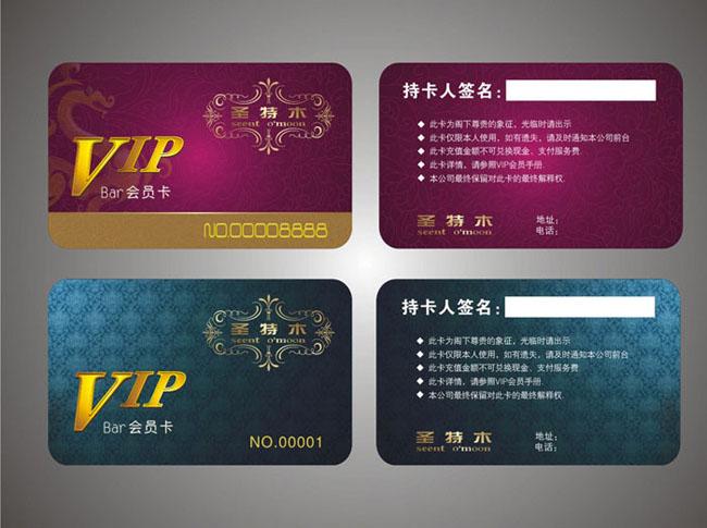 酒吧vip会员卡模板矢量素材 - 爱图网设计图片素材下载