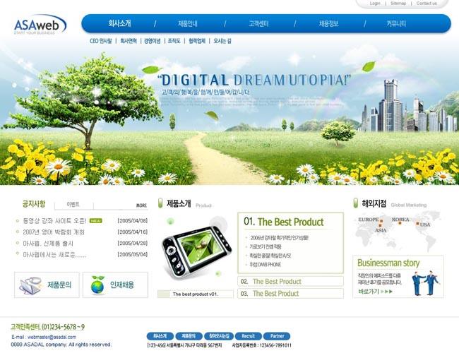 韩国数码风景网页模板 - 爱图网设计图片素材下载