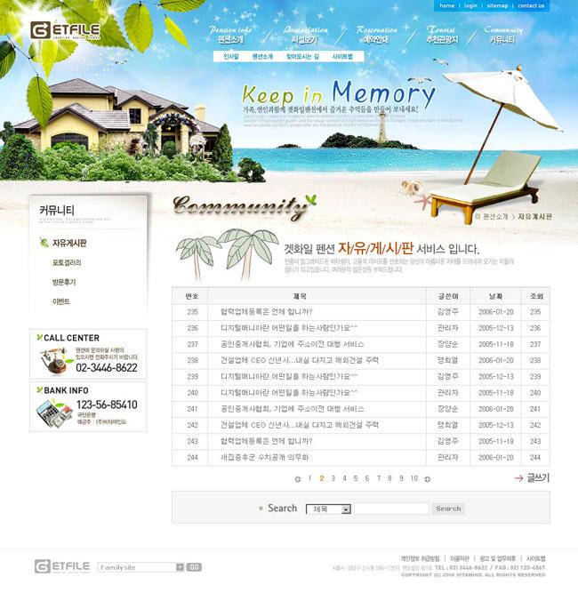 风景旅游网页模板 - 蓝色系列
