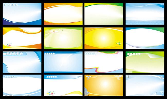 经典展板 展板 模板 活动展版 背景 炫彩 花纹 泡泡 鸽子 多彩线条 学校展板 曲线 广告 圆圈 矢量素材 多彩色块 不规则图形 光晕 斑点 底纹 立体感 背景底纹边框 底纹背景 底纹边框 活动展板 广告设计 矢量素材