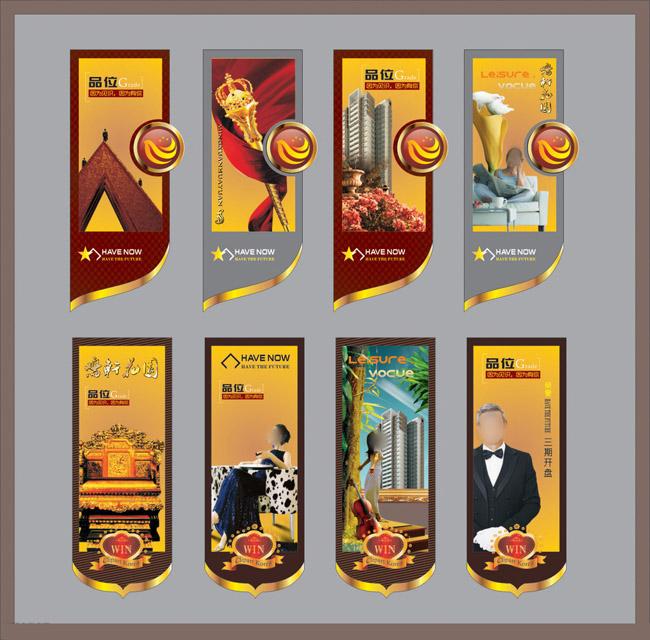 传统灯旗展架展板设计矢量素材 房地产灯旗展架矢量素材 金色地产展会
