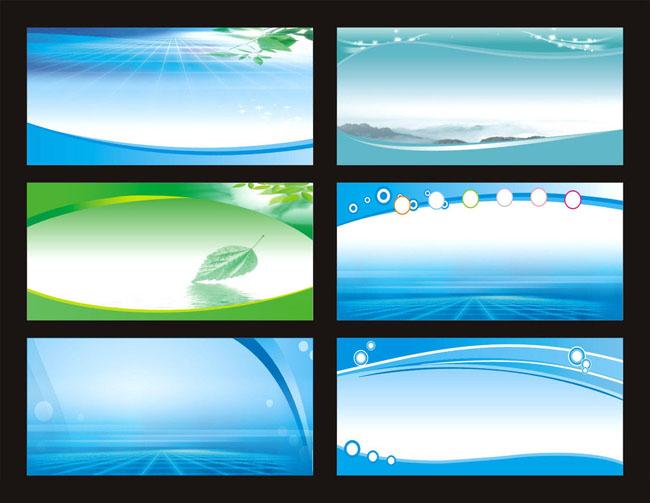 展板背景 展板底纹矢量素材 - 爱图网设计图片素材下载