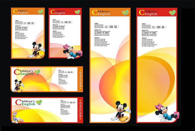 橙红色米老鼠唐老鼠卡通儿童背景矢量素材
