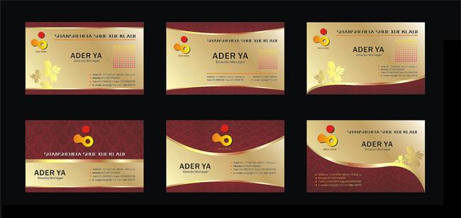 高档名片卡片设计矢量素材