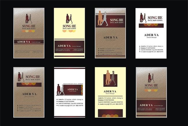 个性行业名片卡片设计矢量素材